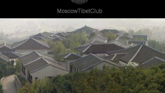 ЖК MoscowTibetClub (МоскоуТибетКлаб)
